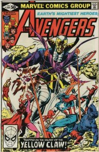 The Avengers #204. Vf/NM - Yellow Claw App!