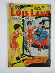 LOIS LANE 94 G+ August 1969