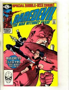 Daredevil # 181 NM Marvel Comic Book Foggy Karen Avengers Defenders Owl GK2