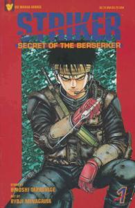 Striker: Secret of the Berserker #1 VF/NM; Viz | save on shipping - details insi