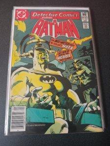 Detective Comics #510 (1982)