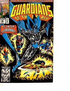 Lot Of 2 Comic Books Marvel Guardians of The Galaxy #22 and #23   MS17
