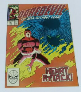 Daredevil #254 NM- 9.2 High Grade Marvel Comic Book 1st App. Typhoid Mary 1988