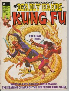 DEADLY HANDS OF KUNG FU #18 SHANG CHI & SONS OF THE DRAGON 1975 MARVEL
