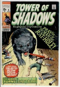 TOWER of SHADOWS #6, FN, Steve Ditko, Wally Wood, 1969, more Horror in store