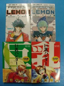 Japanese Manga Present From Lemon Side A / B Big Hunter Left / Right Side