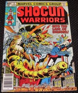 Shogun Warriors #5 (1979)