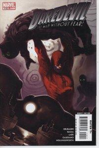 Daredevil #110 (2008)