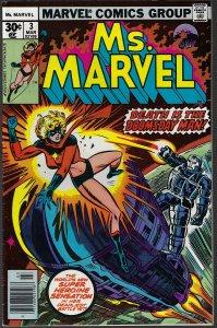 Ms. Marvel #3 (Marvel, 1978)