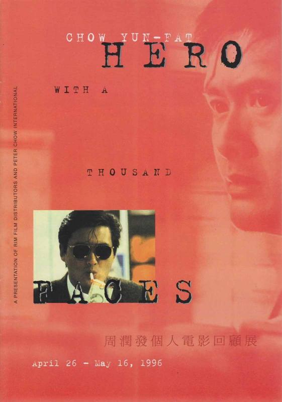 Chow Yun-Fat: Hero With A Thousand Faces #1 VF/NM; Rim Film | save on shipping -