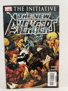 The New Avengers #29 2007 1st Hawkeye As Ronin