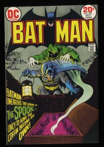 Batman #252 VF 8.0