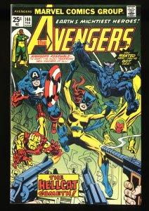 Avengers #144 VF+ 8.5 1st Hellcat!