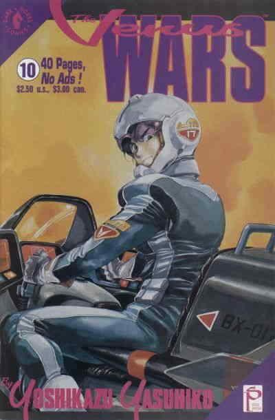 Venus Wars, The #10 VF/NM; Dark Horse   save on shipping - details inside