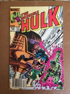 The Incredible Hulk #290