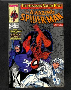 Amazing Spider-Man #321 VF- 7.5 McFarlane!