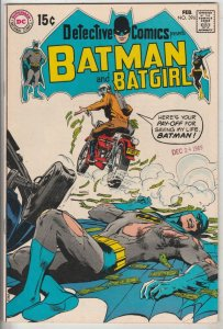 Detective Comics #396 (Feb-70) NM+ Super-High-Grade Batman