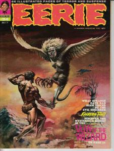EERIE MAGAZINE #34 (1971) WARREN VERY FINE PLUS (8.5) BORIS COVER