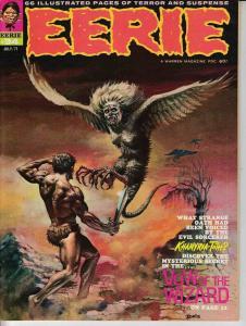 EERIE MAGAZINE #34 (1971) WARREN VERY FINE PLUS (8.5) BORIS COVER