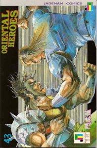 Oriental Heroes #43 FN; Jademan | save on shipping - details inside