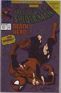 Spider-Man, Peter Parker Spectacular #217 (Oct-94) NM- High-Grade Spider-Man