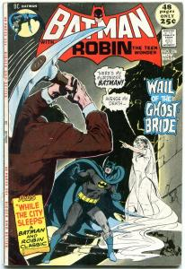 Batman #236 1971- DC Bronze Age comic- Ghost Bride G
