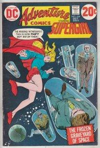 Adventure Comics #424 (Oct-72) VF/NM High-Grade Supergirl