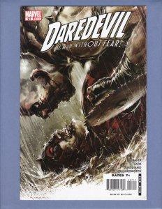 Daredevil #97 FN/VF Marvel 2007