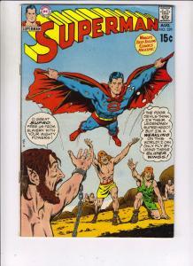 Superman #229 (Aug-70) FN/VF Mid-High-Grade Superman, Jimmy Olsen,Lois Lane, ...