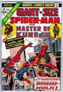 Giant-Size Spider-Man #2 (Oct-74) NM- High-Grade Spider-Man