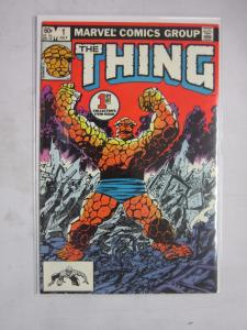 Thing #1 - First 1st Series - 8.0 - 1983