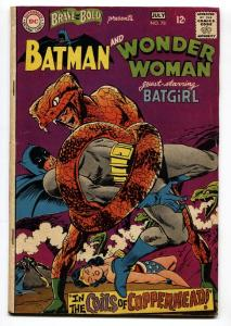 Brave And The Bold  #78 1968- Batman- Wonder Woman  1st Copperhead FN