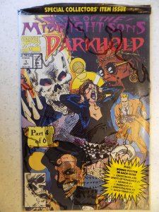 Darkhold: Pages from the Book of Sins #1 STILL SEALED (1992)