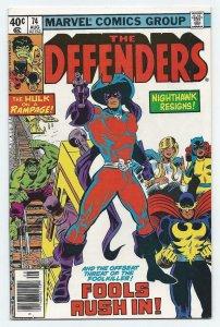DEFENDERS #74, VF+, Hulk, HellCat, Valkyrie, FoolKiller, 1972 1979, Marvel