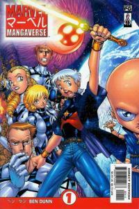 Marvel Mangaverse #1 VF/NM; Marvel | save on shipping - details inside