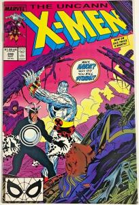 UNCANNY X-MEN#248 VF 1989 FIRST JIM LEE ON TITLE MARVEL COMICS