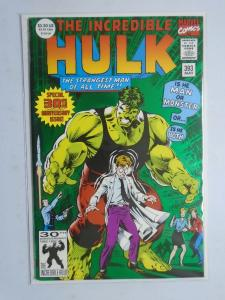 Incredible Hulk (1st Series) #393, NM (1992)
