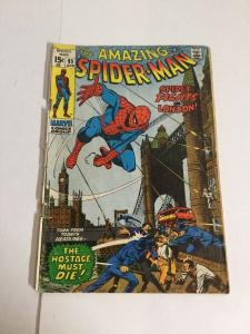 Amazing Spider-Man 95 Gd Good 2.0 Cover Barely Attached