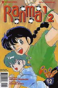 Ranma 1/2 Part 6 #12 VF/NM; Viz | save on shipping - details inside