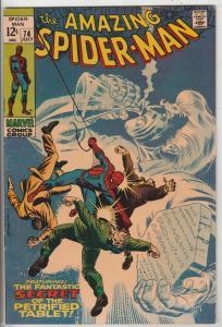 Amazing Spider-Man #74 (Jul-69) VF/NM- High-Grade Spider-Man