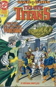 New Titans #81, NM (Stock photo)