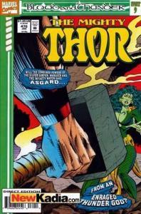 Thor (1966 series) #470, NM (Stock photo)