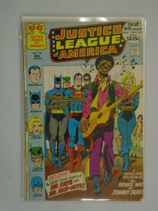 Justice League of America #95 3.5 VG- (1971 1st Series)