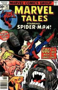 Marvel Tales (2nd Series) #82 VG; Marvel | low grade comic - save on shipping -