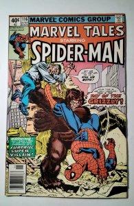 Marvel Tales #116 (1980) Marvel Comic Book J752