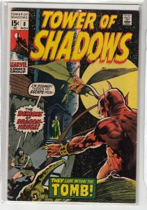 TOWER OF SHADOWS (1969 MARVEL) #8 VG/FN A06002