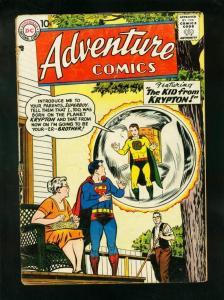 ADVENTURE #242 1957-SUPERBOY-GREEN ARROW-AQUAMAN-DC COMICS-good condition G