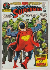 Superman #237 (May-71) NM- High-Grade Superman, Jimmy Olsen,Lois Lane