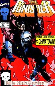 PUNISHER  (1987 Series)  (MARVEL) #51 Very Good Comics Book
