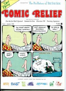 Comic Relief #8 1990-Calvin & Hobbes-political cartoons-Toles-Doonesbury-FN/VF